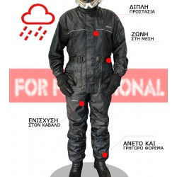 Αδιάβροχο σετ μηχανής AGVPro GV-700
